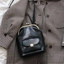 Vintage Clip Women's Bag PU Leather Shoulder Crossbody Desig