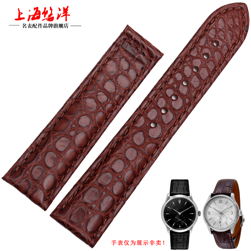 Watches accessories 20mm 21mm Brown Belt Short Crocodile Genuine Leather Watch strap Men Women for Airline pilots culture series бейсболка atributika