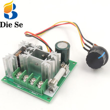 Voltage Regulator 1000W DC 6V~90V Dimmer Electric Motor Speed Controller Electronic Volt Continuously Variable Transformer недорого