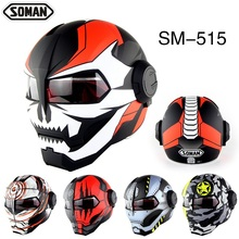 (1pc&13colors) 100% Original Full Face Ironman Moto Helmets ABS Casque Motorcycle Helmet Motocross Casco Capacete Brand SM-515 цена