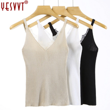 yesvvt 2017 New knitted Tank Tops Women Camisole Vest simple Stretchable Ladies V Neck Slim Sexy Strappy Lace Tops