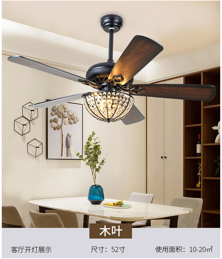 Ceiling Fan Lights Remote Control Wood Office Dining Room