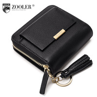 HOT Zooler brand High Quality genuine leather bag wallet chains designed elegant woman leather coin purse carteira feminina G101
