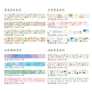 Image 5 - Декоративная декоративная лента со звездным небом, цветком, единорогом, лазерной позолотой, клейкая лента, самодельный стикер для скрапбукинга, этикетка, Маскировочная лента