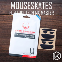 Hotline jogos 2 jogos/pacote original competição nível mouse pés patins gildes para logitech mx mestre 0.6mm de espessura