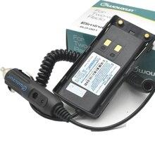 Оригинальный Автомобильное Зарядное устройство Выпрямитель для Wouxun Walkie Talkie KG-UV9D Приемопередатчик KG-UV9D Плюс Рация