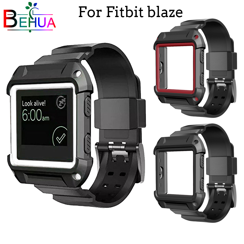 2in1 Silicone Strap + Case Cover Frame Watchbands For Fitbit Blaze Smart Watch Band Sports Outdoor Strap Replacement Watchband