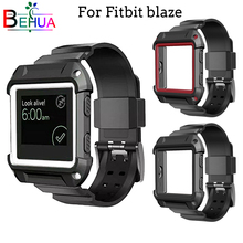 2in1 Silicone Strap + Case Cover frame watchbands for Fitbit Blaze smart watch band Sports outdoor Replacement watchband