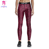 The European Spiral Printing By The Waist Slimming Pant Elastic Fashion Women S Leggings 2049