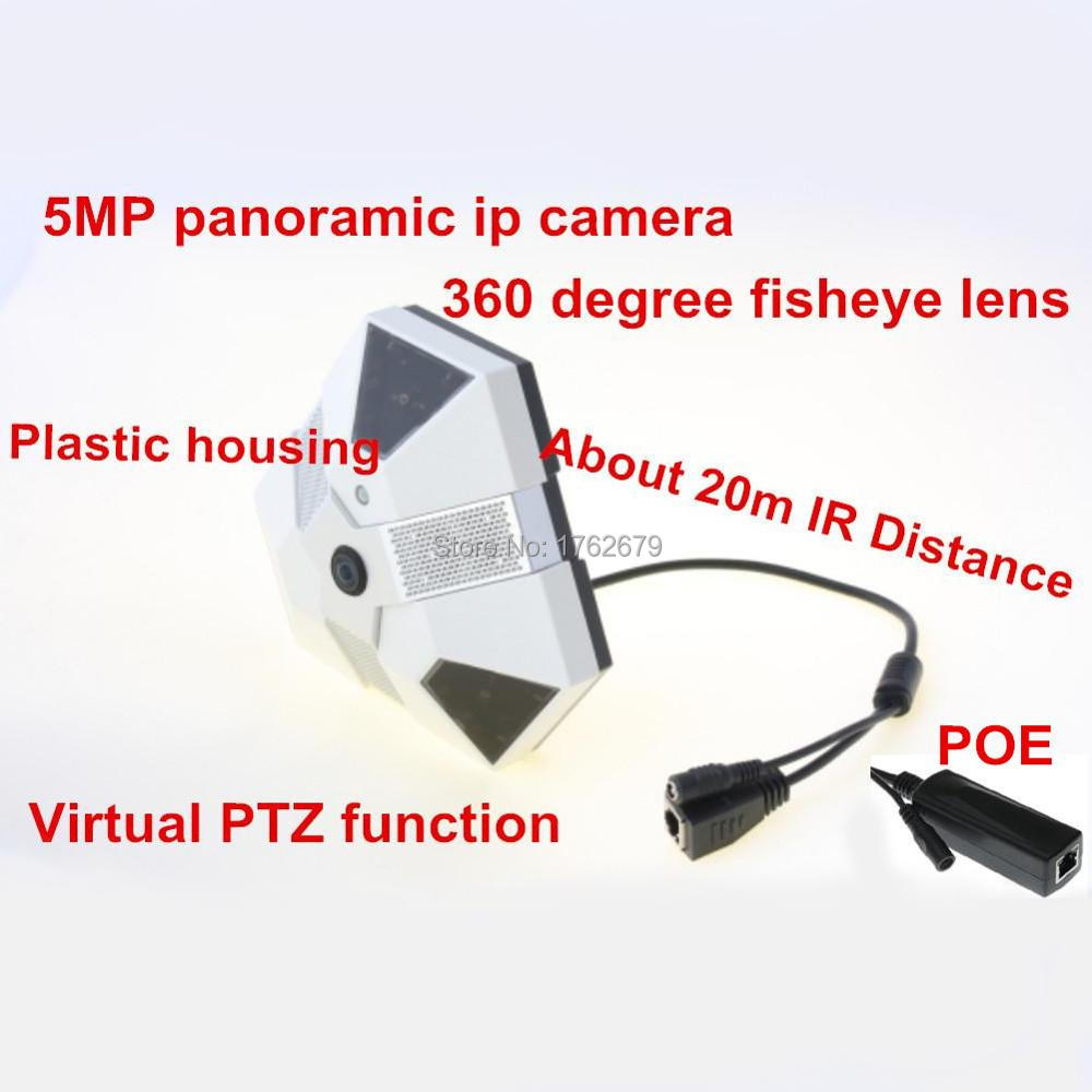 5MP 2592x1944 8fps 360 degree fisheye panorama POE ip camera with free software with fisheye correction
