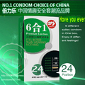 6 Kinds In1 24PS Natural Latex Thread Granulate G-spot Stimulating Condoms,Sex Toy for Men,Contraceptive Sex Products2 boxes/lot