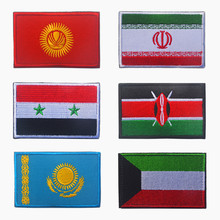 1 PZ patch di tessuto Iran Kazakhstan Kenya Kuwait Siria Bandiera Patch Sew on Abbigliamento Bracciale Zaino Sticker FAI DA TE Accessori(China)