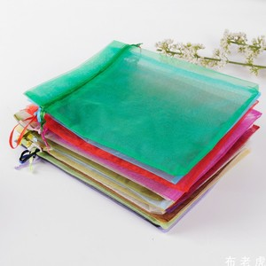 """Image 3 - Organza Drawstring Pouch 40x60cm (15 6/8""""x23 4/8"""" ) pack of 50 Larger Gift Packaging Storage Bag"""