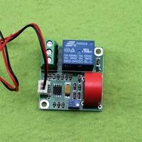 Free Shipping 12V 0 5A 24V AC Current Detection Sensor Module 0 5A Switch Output Sensor