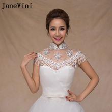 Janevini Роскошная Свадебная накидка с высоким горлом украшенная