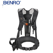 BENRO Bernal Big Backpack Accessories For Camera Falcon Modular Digital Bag Professional MK1 HS1+WB1S+CH1 Kit