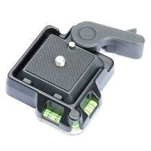 Новый Камера видеокамера Quick Release Plate Зажим адаптер с плиты двойной страхование кнопка для DSLR штатив монопод шаровой головкой
