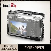 SmallRig gx85 Camera Cage for Panasonic Lumix DMC GX85/GX80/GX7 Mark II Cage With Cold Shoe Nato Rail 1828