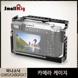 SmallRig gx85 Camera Cage for Panasonic Lumix DMC-GX85/GX80/GX7 Mark II Cage With Cold Shoe Nato Rail -1828