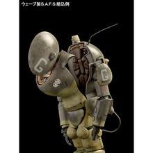 S.A.F.S. פנים מובנה שונה fireball ישים ma. k Yokoyama מאקרו gk