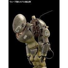 S.A.F.S. wewnętrzna wbudowana zmodyfikowana kulka ogniowa ma. k Yokoyama macro gk