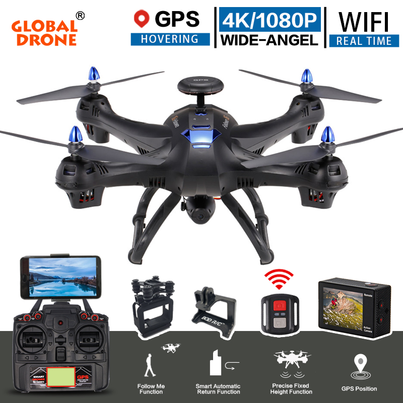 Global Drone X183 Professional Altitude Hold Helicopter Wifi FPV RC Quadrocopter with Camera HD 1080P 4K Drones VS MJX Bugs 3 X8 цена в Москве и Питере
