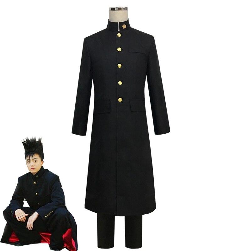 Kyou Kara Ore Wa Ito Shinji Cosplay Costume Japanese High School Uniforms Halloween Carnival Outfits Custom