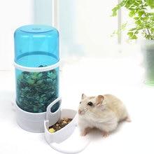 Pet Feeder Hamster Rabbit Guinea Pigs Food Automatic Dispenser Bottles Feeding Bowl Dish for small pet