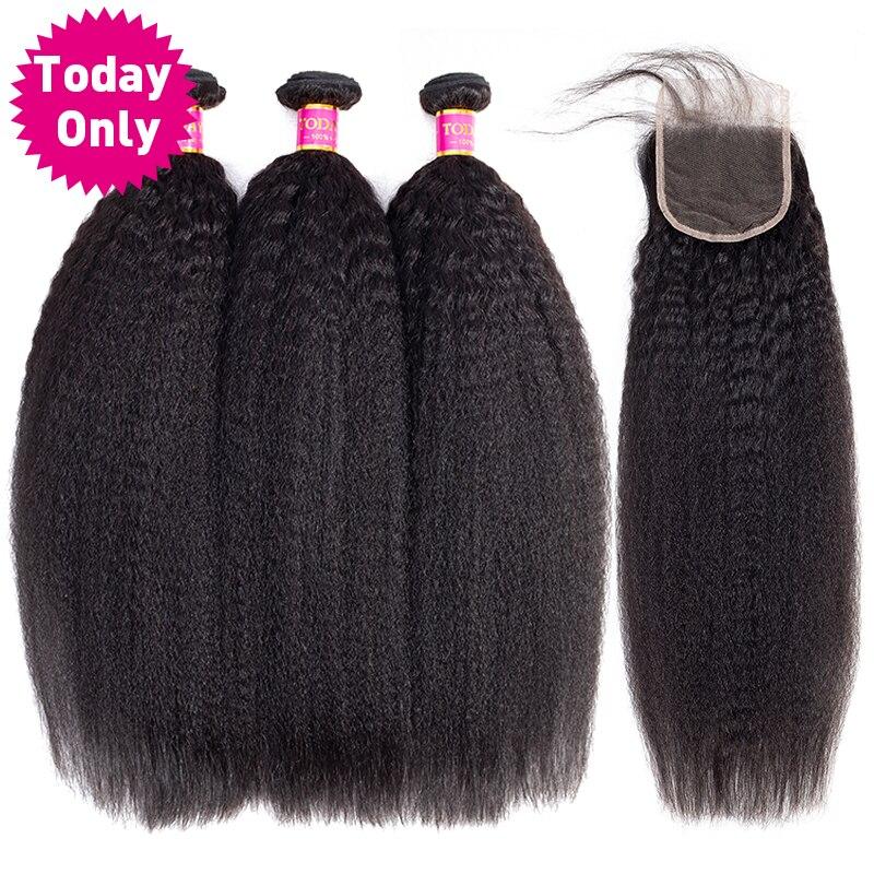 TODAY ONLY Brazilian Kinky Straight Hair Bundles With Closure Brazilian Hair Weave Bundles Remy Human Hair