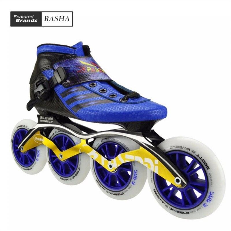 Prix pour Inline chaussures de patinage de vitesse Professionnel enfant inline patins à roulettes pasendi Patins Patin À Roulettes Carbone Adultes Patin de Vitesse en ligne