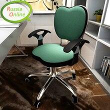 Прекрасный уникальный дизайн Сетки компьютерный стул вращающееся кресло изучения стул Для детей бесплатная доставка