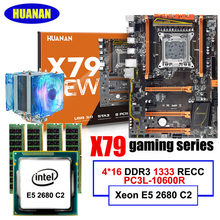 HUANAN deluxe X79 LGA2011 motherboard CPU RAM combos set Xeon E5 2680 C2 RAM 64G(4*16G) DDR3 1333MHz RECC with CPU cooler(China)