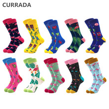 10pairs/lot Brand Quality Men Happy Socks Combed Cotton colorful Funny Socks Hot Sale fashion Casual long Mens compression socks