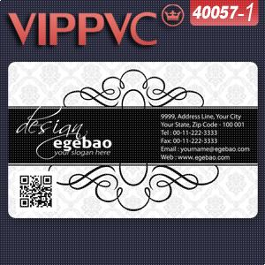 A40057 1 one faced pvc white plastic business card template for name a40057 1 one faced pvc white plastic business card template for name card 038mm in business cards from office school supplies on aliexpress alibaba fbccfo Images