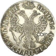Russia Empire Rublo Pyotr I 90% Argento Copia Coin