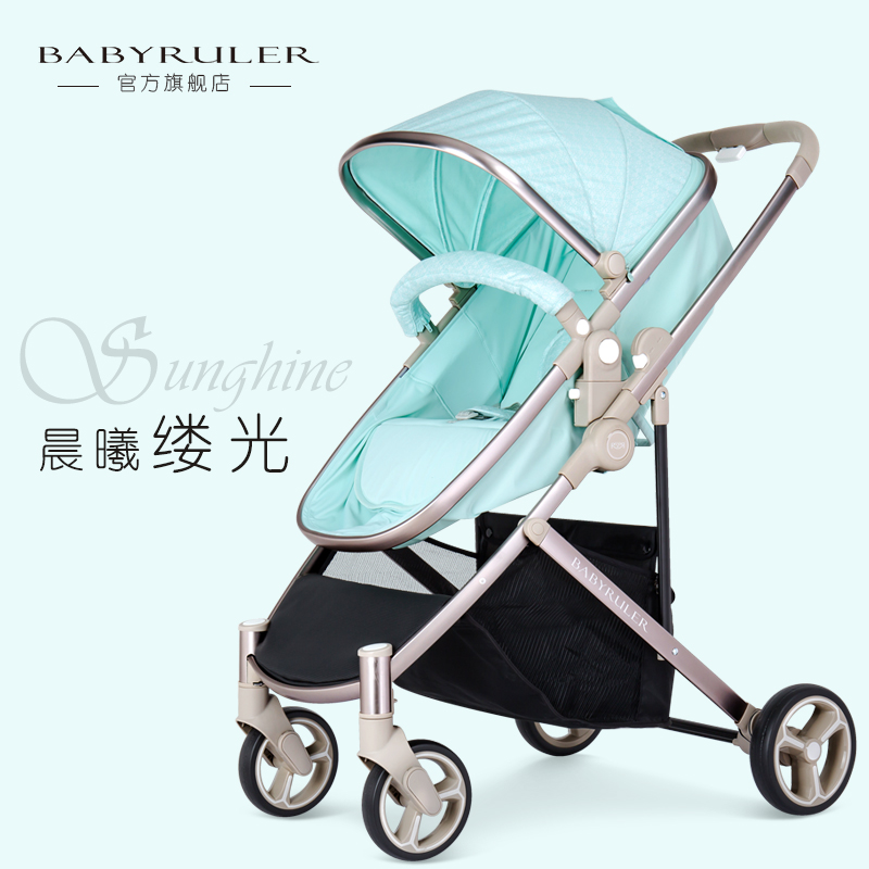 Hot sell Ultra light baby stroller Convenience your trip Portable pram 经济学基础(第二版)