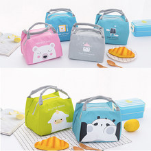Cartoon Cute Lunch Bag For Women Girl Kids Children Thermal Insulated Lunch Box Tote Food Picnic Bag Milk Bottle Pouch(China)