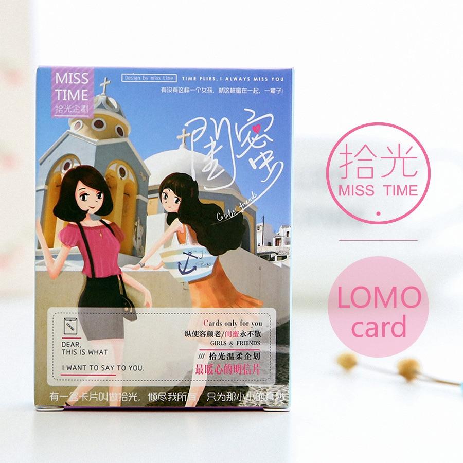 Cute Girls LOMO Card Kawaii Small Gift For Best Friends Greeting Card Cartoon Postcards Messenger Cards 28 PCS/BOX