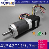 High Quality 5N.m 42*42*119.7mm Brushless dc motor with planetary gearbox / Reduction Ratio : 104.8