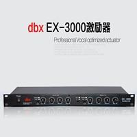 DB X EX 3000 professional audio driver voice optimizer instruments sound engineering special optimization