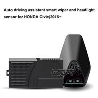 Авто помощник вождения smart wiper и датчик фар для HONDA Civic (2016 +)