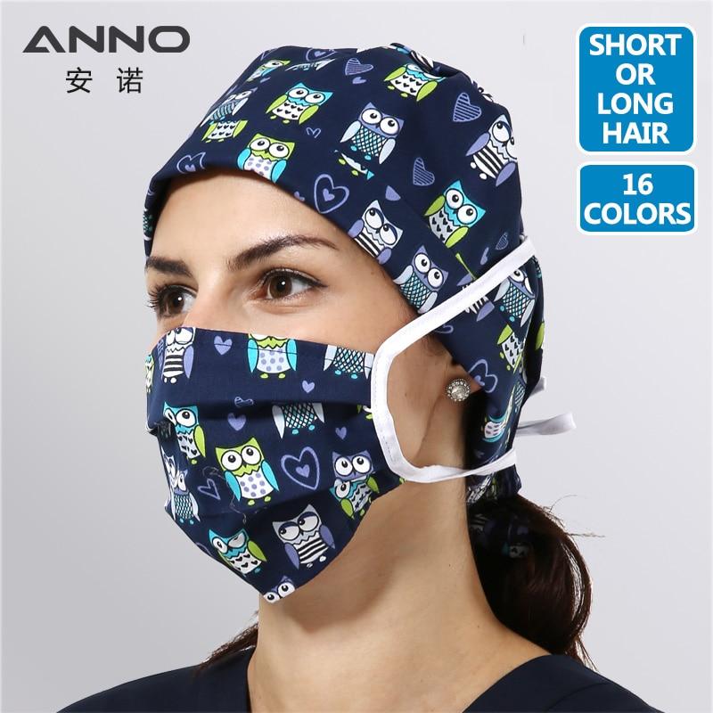 ANNO Adjustable Hat Cotton Medical Surgical Caps Nurse Hats For Women Men Cartoon Hospital Accessories Ground  Head Wear