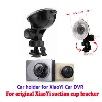 For original Xiaomi Yi Dvr Suction Cup Bracket, Genuine Sucker for Yi Dash Cam, Suction cup holder of XIAOMI YI Car Dvr Camera фото