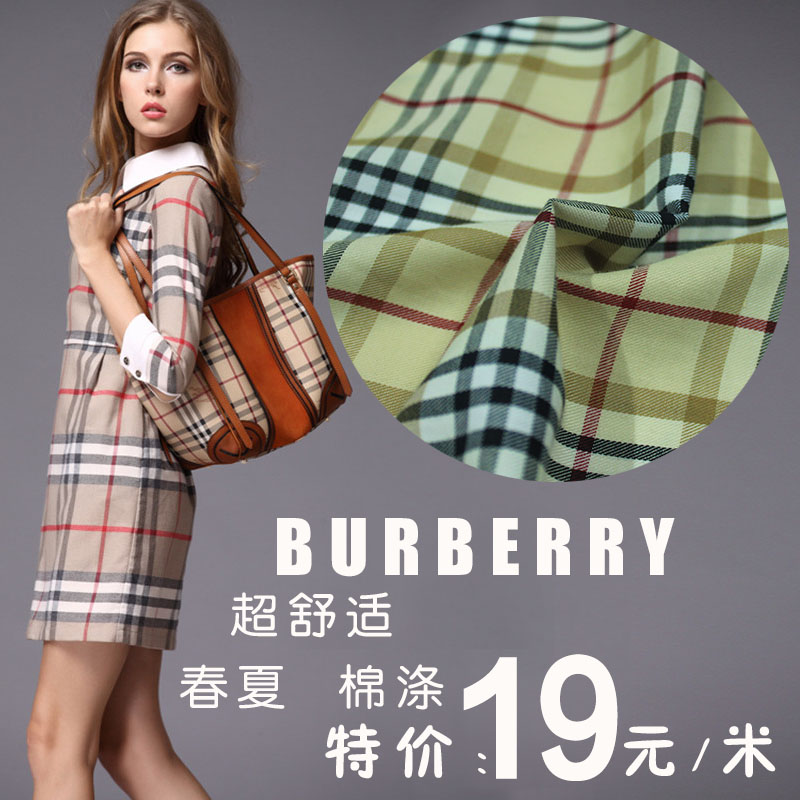 Customized 150cm width font b tartan b font lattice silk Satin cotton Chiffon gauze Cloth Fabric