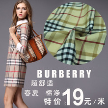 Customized 150cm width tartan lattice silk Satin cotton Chiffon gauze Cloth Fabric Shirt coat skirt scarf blouse Headdress
