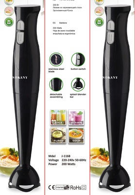 Hand blender Motor Technology electric Hand blender, stick blender mixer , Smart Stick food processors mq705 electric hand blender stick blender hand mixer