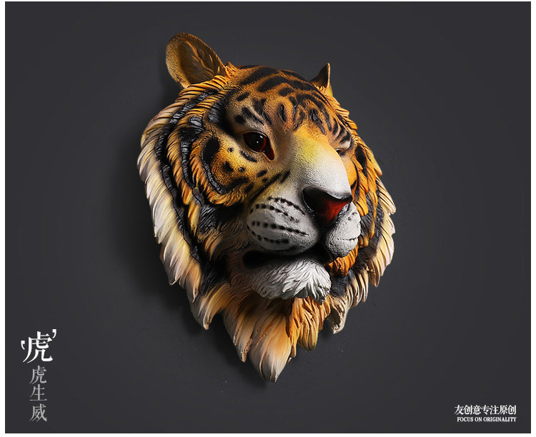 Animal Head Tiger Hanging Wall Mural