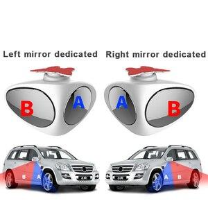 Image 2 - 1 Piece Car Convex Mirror Rotatable Adjustable Blind Spot Mirror Wide Angle Mirror front wheel Car Rear View mirror 2 Colors