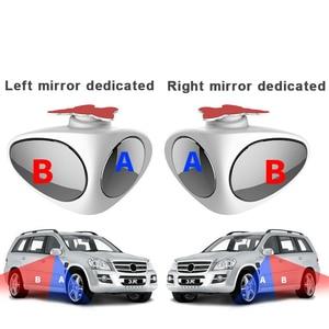 Image 2 - 1 sztuka samochodów wypukłe lustro obrotowe regulowane Blind Spot lustro lusterko szerokokątne przednie koło lusterko wsteczne samochodu 2 kolory