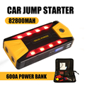 Многофункциональное пусковое устройство  50800 мАч  12 В  600 А  USB портативный внешний аккумулятор  автомобильный аккумулятор  пускозарядное уст...